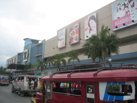 NCCC Mall and IT Pavillion